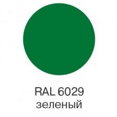 Эмаль универсальная NEWTON (зеленый) 150мл