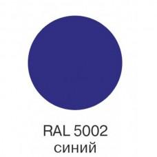 Эмаль универсальная NEWTON (синий) 150мл
