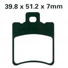 Колодки тормозные дисковые EBC SFA193