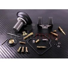 Ремкомплект карбюратора Honda Spacy CH125