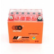 Аккумулятор 12N7-BS 12V 7Ah OUTDO (GEL)