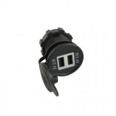 Навесная USB-розетка с крышкой