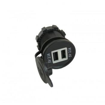 USB розетка с крышкой