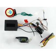 Мотосигнализация STEEL MATE S881 (с обратной связью)