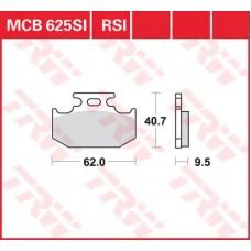 Колодки тормозные дисковые LUCAS MCB625SI