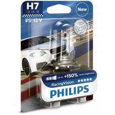 Лампа PHILIPS RacingVision +150% 55W H7