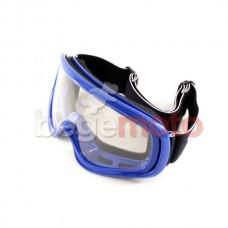 Очки кроссовые VEGA MJ-01 (синие, прозрачное стекло)