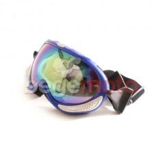 Очки горнолыжные VEGA MJ-13 (синие, тонированное стекло)