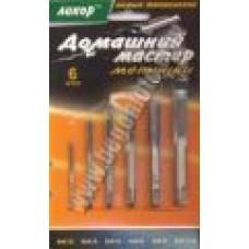 Набор метчиков для нарезания метрической резьбы М3 - М4 - М5 - М6 - М8 - М10