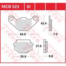 Колодки тормозные дисковые LUCAS MCB523