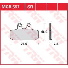 Колодки тормозные дисковые LUCAS MCB557
