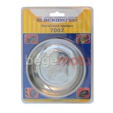 Магнитная емкость для крепежа АСКО (d=106мм)